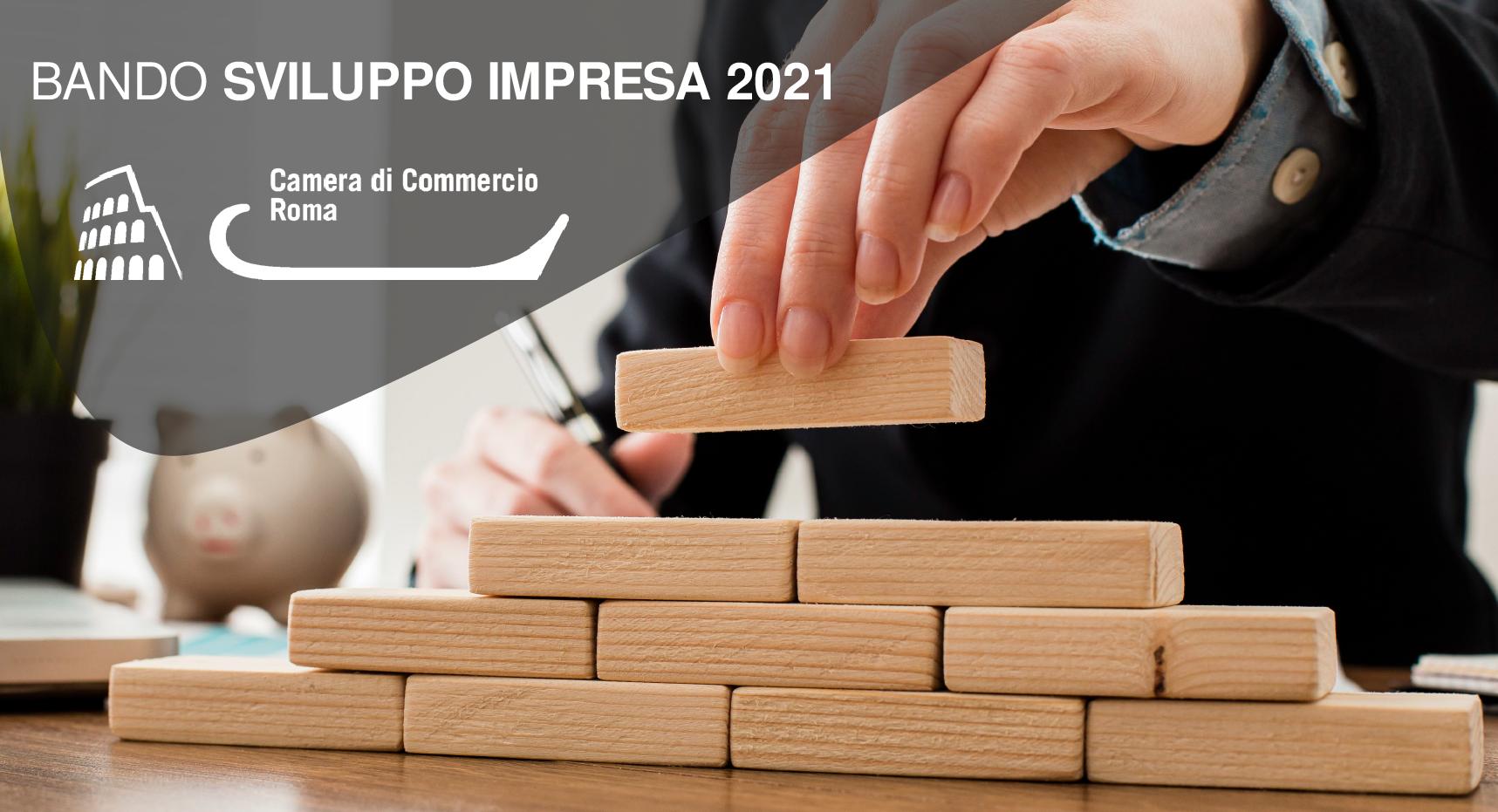 bando-roma-lazio-sviluppo impresa-2021-opportunità-tecnologie-acquisto software